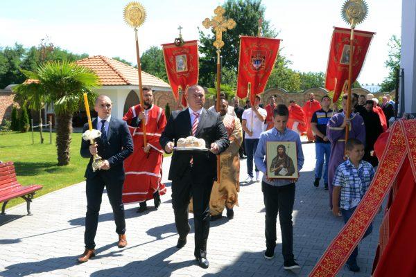 Орден Светог Симеона Мироточивог Далибор Марковић 07.07.2016