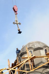 Освећење крста